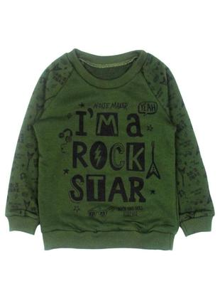 Свитшот хаки rock star