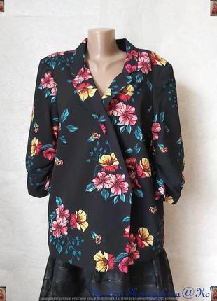 Фирменный peacoks просторный пиджак/жакет в крупном цветочном принте, размер  4хл