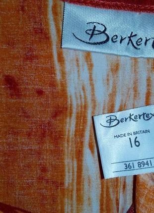 Юбка яркая полоску прямая длинная вискоза р.16 - berkertex3 фото