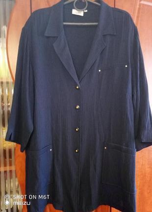 Летний пиджак для статусной дамы