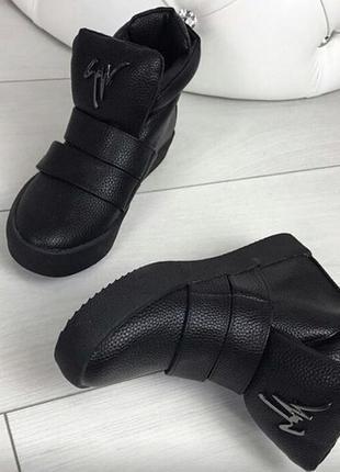 Нові кросівки снікери/ кроссовки сникерсы