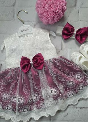 Платье повязка пинетки 0-4 мес (56-65 см) набор комплект