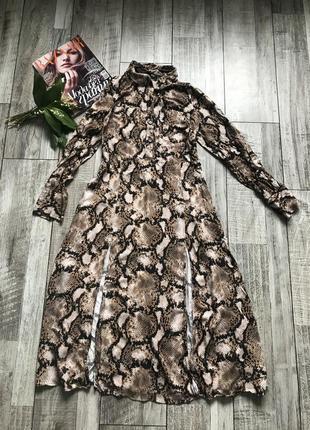 Красиве платячко