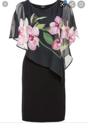Нарядное чёрное платье миди с шифоновой накидкой papaya