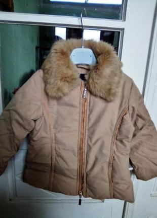 Куртка-пуховик husky