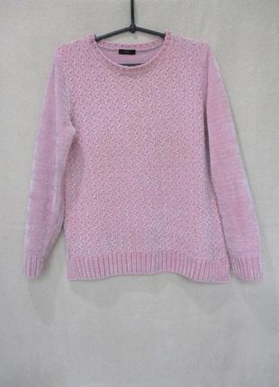 Красивый плюшевый свитер/пудровый/косами