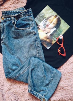 Модные джинсы бойфренд укороченные