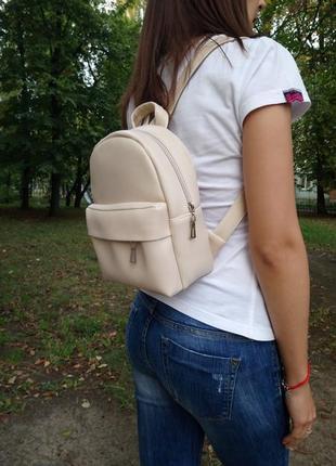 Городской рюкзак 😍
