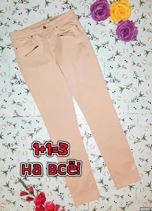 🌿1+1=3 стильные узкие зауженные бежевые джинсы скинни стрейч edc, размер 44 - 46