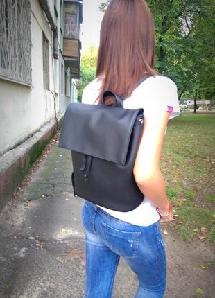 Трендовый рюкзак с клапаном на двух магнитах 🎊 🎊 🎊