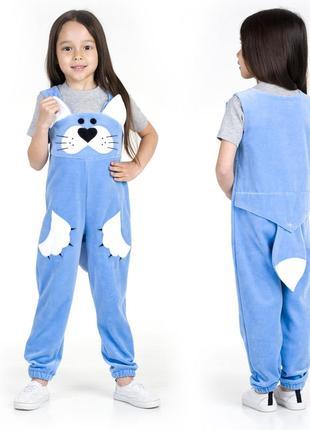 Деми комбинезон для девочки,голубой комбинезон демисезон детский,комбінезон для дівчинки