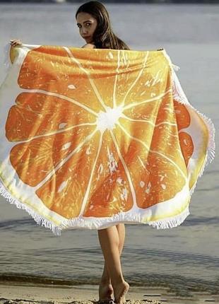 Пляжное полотенце. 150см х 150см