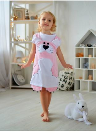 Велюровое платье на осень, кити розовый сарафан для девочки, демі дитяча сукня