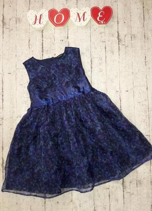 Нарядное платье с бабочками