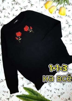 🌿1+1=3 стильный черный свободный мягкий свитер оверсайз с вышивкой quiz, размер 46 - 48