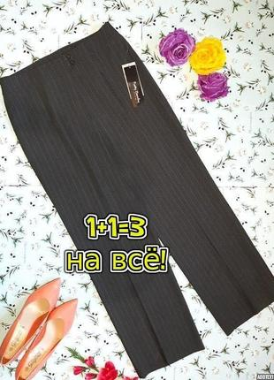 🌿1+1=3 классические высокие брюки шерсть в полоску свободного прямого кроя, размер 50 - 52