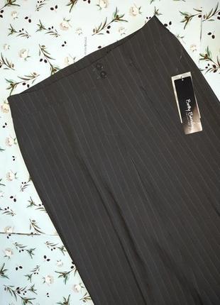 🌿1+1=3 классические высокие брюки шерсть в полоску свободного прямого кроя, размер 50 - 522 фото