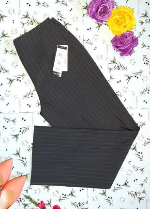 🌿1+1=3 классические высокие брюки шерсть в полоску свободного прямого кроя, размер 50 - 525 фото