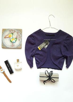 Фіолетове балеро , стильна накидка від steps