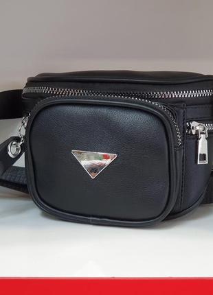 Мега стильная женская сумочка belt bag / сумка на пояс / бананка / кроссбоди