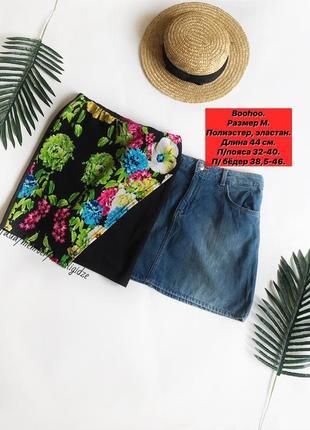 Красивая мини юбка на запах с цветами р. м