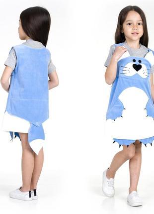 Платье велюровое на девочку, дитяча сукня демі, детское платье осень сарафан