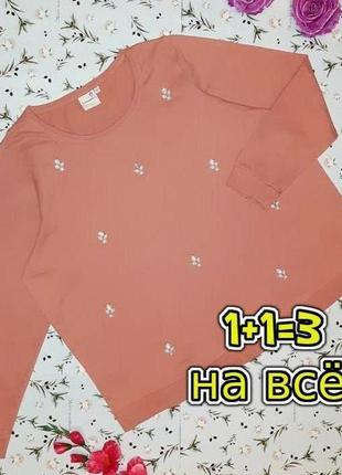 🌿1+1=3 стильный шикарный розовый свитер свитшот оверсайз junarose, размер 52 - 54