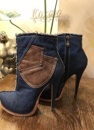 Шикарні джинсові черевички/ботильйони