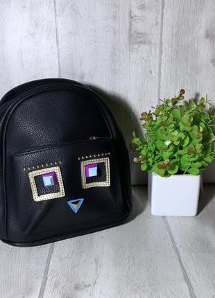 Маленький стильный рюкзак