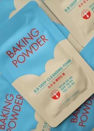 Etude house baking powder b. b deep cleansing foam пенка для умывания пробник