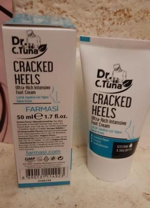 Крем для ног против трещин на пятках dr.tuna фармаси farmasi cracked heels