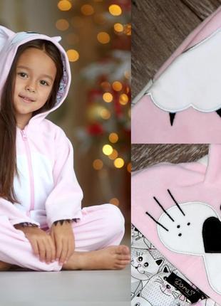 Розовый спортивный костюм на девочку,велюровый костюм девочке,рожевий костюм дівчинці