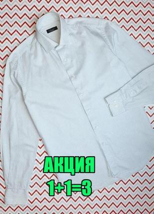 😉1+1=3 фирменная мужская белая рубашка сорочка с длинным рукавом zara, размер 46 - 48