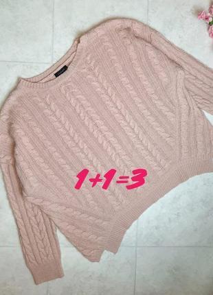 1+1=3 стильный пудрово розовый свитер atmosphere, размер 56 - 58