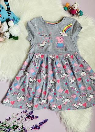 Платье девочке 5-6 лет