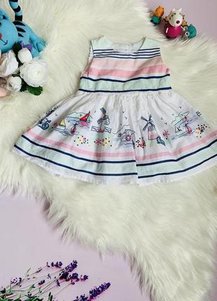 Платье сrafted малышке 6-9 месяцев