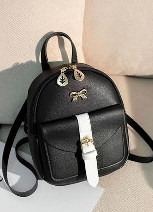 Мини рюкзак для стильных девушек