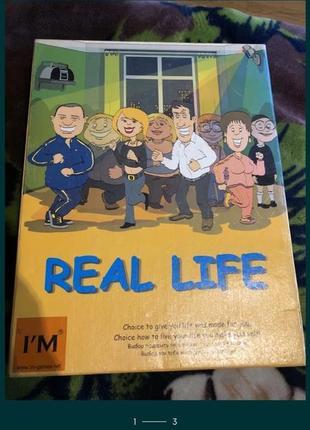Игра real life