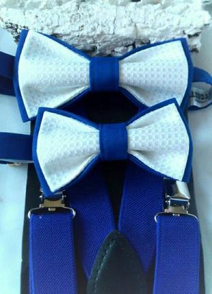 Комплект галстук бабочка и подтяжки.