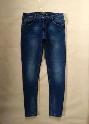 Мужские брендовые джинсы скинни j7, 34 pазмер.