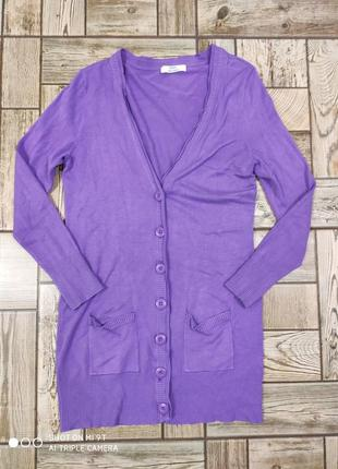 Кардиган фиолетовый длинный