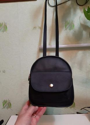 Рюкзак-сумочка