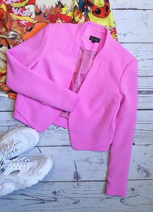 Укороченный розовый пиджак