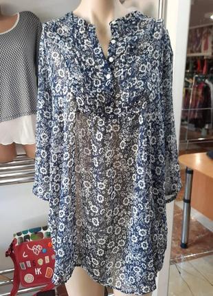 Блузка, скидка 50% на вторую вещь, меньшую по цене