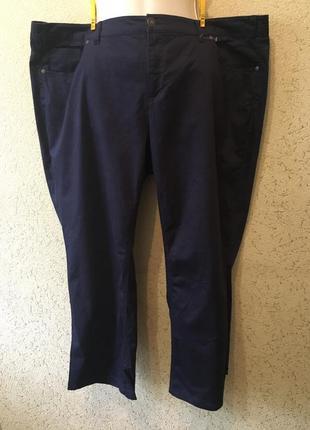 Легкие батальные штанишки темно синего цвета/брюки/штаны большого размера