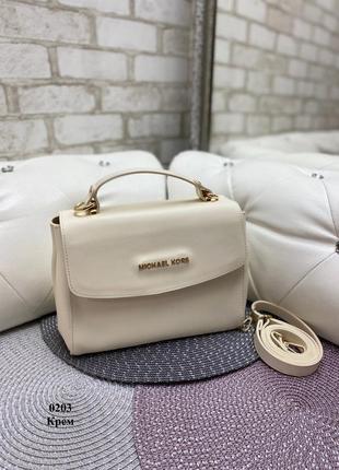 Новая светлая сумка