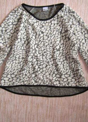 Женская укороченная кофта м-размер
