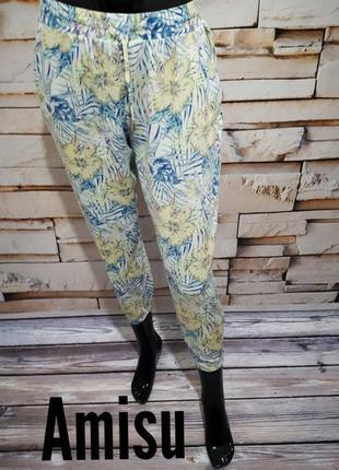 Легкие брюки штаны джоггеры.