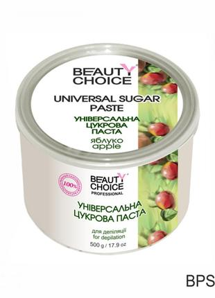Универсальная сахарная паста для депиляции bps, роза, молоко,лаванда, яблоко, 500g