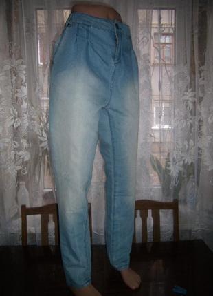 Супер джинсы с высокой посадкой